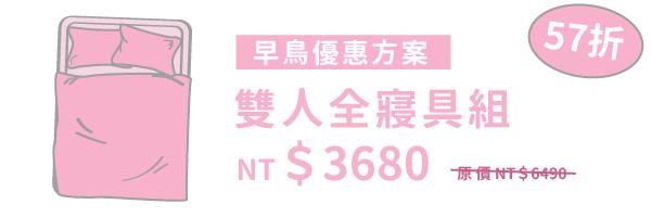 56533 banner