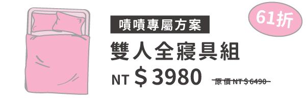 56534 banner
