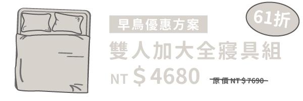 56535 banner