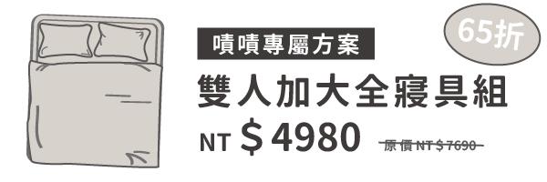 56536 banner