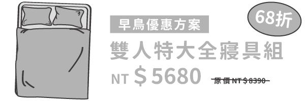 56537 banner