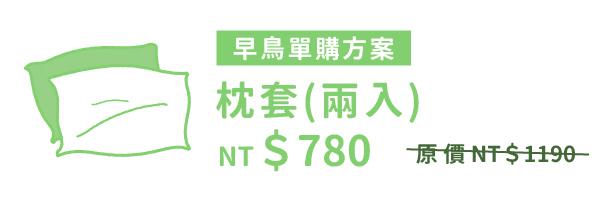56772 banner