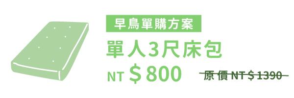 56775 banner