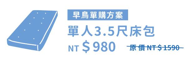 56776 banner