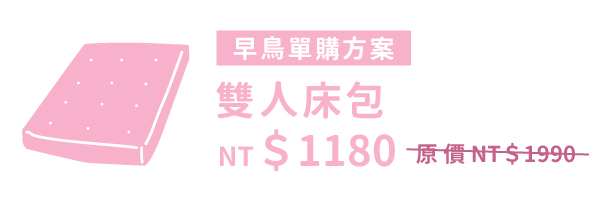 56777 banner