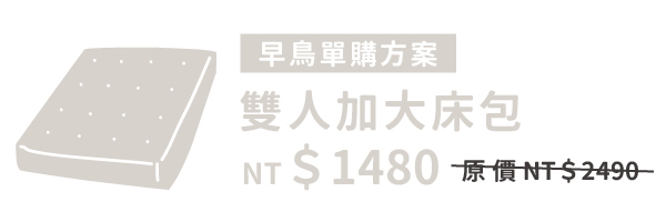 56778 banner