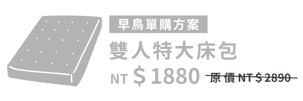 56779 banner