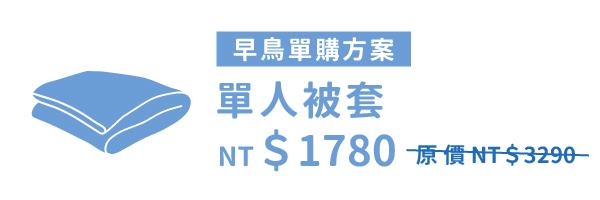56780 banner