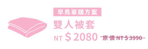 56781 banner
