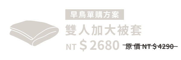 56782 banner