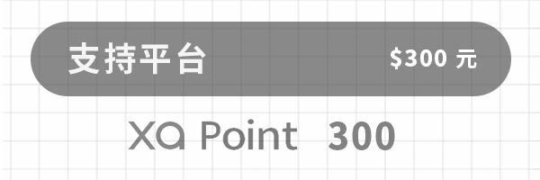 49967 banner