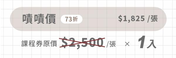 52278 banner