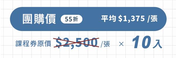 52279 banner