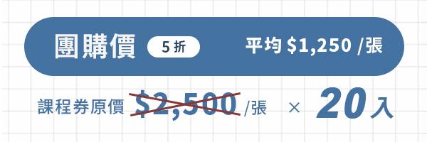 52280 banner
