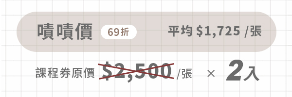 52588 banner