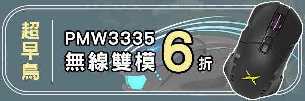 49987 banner