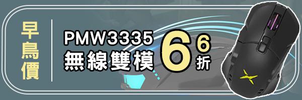 52511 banner