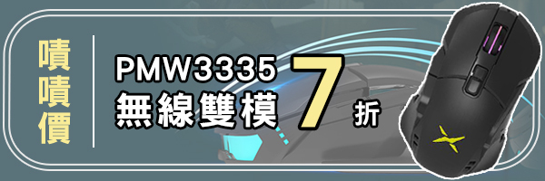 52512 banner