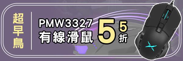 52513 banner