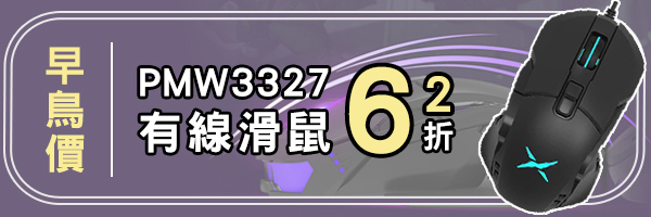 52514 banner