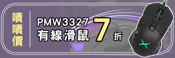 52515 banner