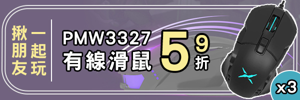 52788 banner