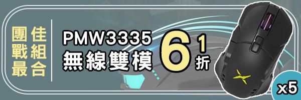 52792 banner