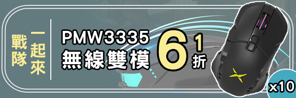 52796 banner