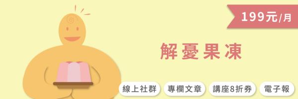 52637 banner
