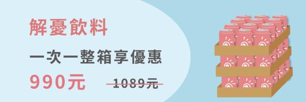 52640 banner