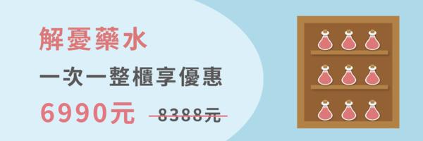 52643 banner