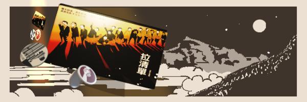 50057 banner