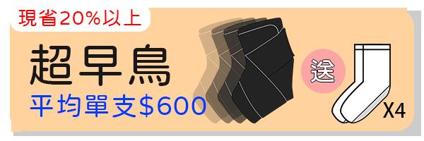 51388 banner