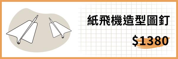 52908 banner