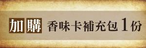 2796 banner
