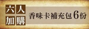 2803 banner