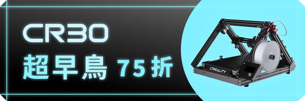 50105 banner