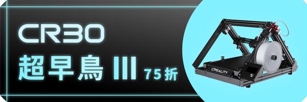 50520 banner