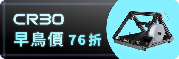 50793 banner