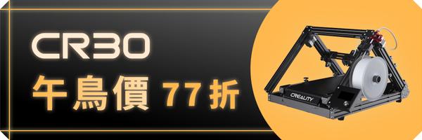 52531 banner