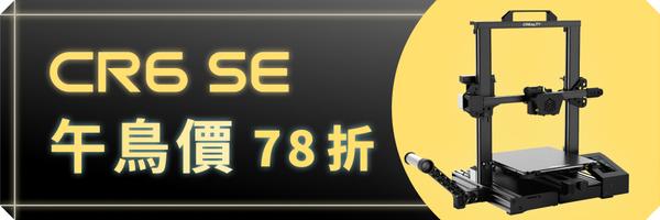 52532 banner