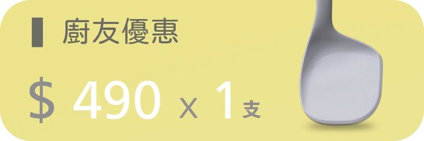 53585 banner