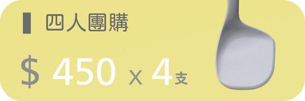 53594 banner