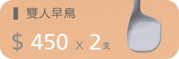 54793 banner