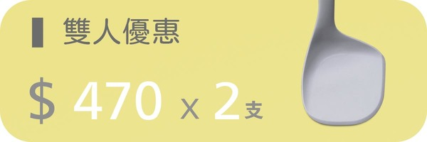 55418 banner