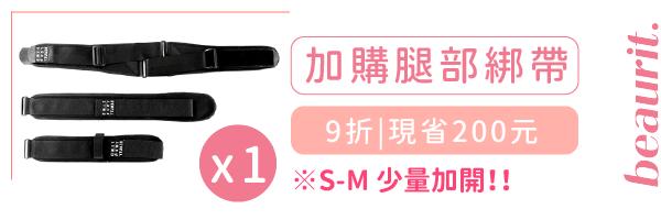 53157 banner
