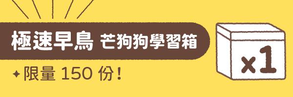 54484 banner