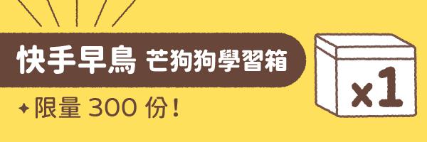 54489 banner