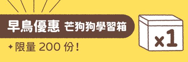 54491 banner