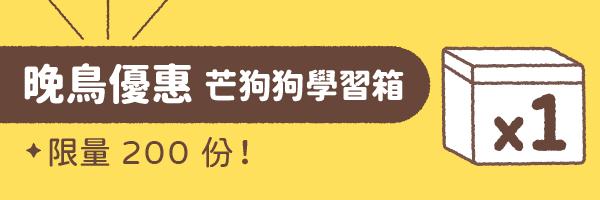 54494 banner